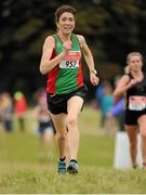 18 October 2015; Pauline Moran, Mayo AC, in action during the Autumn Open Cross Country. Phoenix Park, Dublin. Picture credit: Tomás Greally / SPORTSFILE