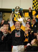 29 November 2015; Crossmaglen captain Paul Hearty holds aloft the Seamus McFerran cup. AIB Ulster GAA Senior Club Football Championship Final, Crossmaglen v Scotstown. Crossmaglen, Co. Armagh. Picture credit: Oliver McVeigh / SPORTSFILE