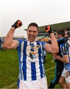 6 December 2015; Conal Keaney, Ballyboden St Enda's, celebrates after the game. AIB Leinster GAA Senior Club Football Championship Final, Portlaoise v Ballyboden St Enda's. O'Connor Park, Tullamore, Co. Offaly. Picture credit: Ray McManus / SPORTSFILE