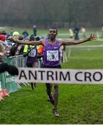 16 January 2016; Aweke Ayalew, Bahrain, on his way to winning the Senior Mens race. Antrim International Cross Country, Greenmount Campus, Stormont, Antrim. Picture credit: Oliver McVeigh / SPORTSFILE