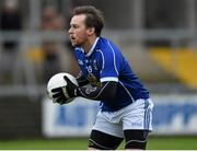 17 January 2016; Cavan's Seanie Johnston. Bank of Ireland Dr McKenna Cup, Semi-Final, Cavan v Derry. Athletic Grounds, Armagh. Picture credit: Philip Fitzpatrick / SPORTSFILE