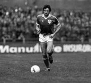 19 November 1980; Mark Lawrenson, Republic of Ireland, Soccer. Picture credit; Ray Mcmanus/SPORTSFILE