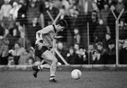 4 December 1988; Mick Galvin, Dublin, in action against Meath. Royal Liver National Football League, Round 3, Meath v Dublin, Pairc Tailteann, Navan, Co. Meath. Picture credit: Ray McManus / SPORTSFILE