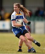 12 March 2016; Caitriona Murphy, Dublin Institute of Technology. Lynch Cup Final 2016, University of Limerick v Dublin Institute of Technology. John Mitchels GAA Club, Tralee, Co. Kerry. Picture credit: Brendan Moran / SPORTSFILE