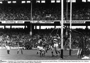 2 September 1979; Cork goalkeeper Ger Cunningham collects the sliothar in his goal area against Kilkenny. All Ireland Minor Hurling Championship Final, Cork v Kilkenny, Croke Park, Dublin. Picture credit; Connolly Collection / SPORTSFILE