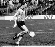 5 April 1987; Dublin's Barney Rock scores what proved to be the winning goal in extra time. Cork had not presented themselves for the start of extra time. National Football League semi-final, Dublin v Cork, Croke Park. Picture credit; Connolly Collection / SPORTSFILE