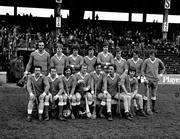 17 March 1975; The Munster Team. Munster v Leinster, Railway Cup Hurling Final, Croke Park, Dublin. Picture credit; Connolly Collection / SPORTSFILE
