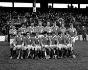 17 March 1975; The Leinster Team. Munster v Leinster, Railway Cup Hurling Final, Croke Park, Dublin. Picture credit; Connolly Collection / SPORTSFILE