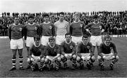 5 June 1966; The Republic of Ireland team, back row, from left, Tommy Carroll, Paddy Mulligan, Al Finucane, Pat Dunne, David Pugh and Ray Treacy; front row, from left, Joe McGrath, Eamon Dunphy, Jimmy Morrissey, Frank McEwan and Eamonn Rogers. Under 23 International, Ireland v France, Dalymount Park, Dublin. Picture credit: Connolly Collection / SPORTSFILE  Front row, from left, Joe McGrath, Eamon Dunphy, Jimmy Morrissey, Frank McEwan and Eamonn Rogers.