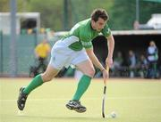 9 May 2010; Gary Shaw, Glenanne. Irish Senior Men's Cup Final, Monkstown v Glenanne, National Hockey Stadium, UCD, Belfield, Dublin. Picture credit: Brian Lawless / SPORTSFILE