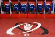 30 April 2016; The Leinster changing room ahead of the game. Guinness PRO12, Round 21, Ulster v Leinster. Kingspan Stadium, Ravenhill Park, Belfast, Co. Antrim. Picture credit: Stephen McCarthy / SPORTSFILE