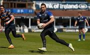 2 May 2016; Leinster's Dave Kearney during squad training at the RDS, Ballsbridge, Dublin. Picture credit: Stephen McCarthy / SPORTSFILE
