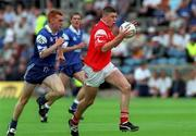 8 July 2001; Sean Kavanagh, Tyrone, in action against Ashley White, Monaghan. Tyrone v Monaghan, Ulster Minor Football Championship Final, St. Tighearnach's Park, Clones, Co. Monaghan. Picture credit; David Maher / SPORTSFILE