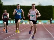 2 July 2016; Christian Robinson of City of Lisburn A.C., 7, on his way to winning the U23 Men 100m, ahead of Adam Murphy of St L.O'Toole A.C., 97, and Patrick Lynch of Newport A.C., 185,  competing during the GloHealth National Junior and U23 Track & Field Championships at Tullamore Harriers Stadium in Tullamore, Offaly. Photo by Sam Barnes/Sportsfile