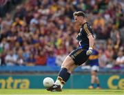 31 July 2016; Evan Comerford of Tipperary during the GAA Football All-Ireland Senior Championship Quarter-Final match between Galway and Tipperary at Croke Park in Dublin. Photo by Ray McManus/Sportsfile