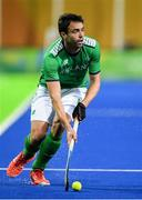 7 August 2016; Chris Cargo of Ireland after their Pool B match against the Netherlands at the Olympic Hockey Centre, Deodoro, during the 2016 Rio Summer Olympic Games in Rio de Janeiro, Brazil. Photo by Brendan Moran/Sportsfile