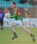 9 January 2011; Paul Cashin, Carlow. O'Byrne Cup, Carlow v Kilkenny, Dr. Cullen Park, Carlow. Picture credit: Matt Browne / SPORTSFILE