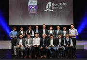 8 October 2016; The Bord Gáis Energy All Ireland GAA Hurling U-21 Team of the Year Award, back row from left, Brian Molloy of Galway, Dan Nevin of Galway, Eoghan O'Donnell of Dublin, Austin Gleeson of Waterford, Niall Mitchell of Westmeath, Stephen Bennett of Waterford, Micháel Harney of Waterford, Andrew Coffey of Tipperary and Shane Barrett of Dublin, with, front from left, Shane Bennett of Waterford, Conor Gleeson of Waterford, Jordan Henley of Waterford, Dave Kirwan, Managing Director, Bord Gáis Energy, Darragh Lyons of Waterford, Patrick Curran of Waterford, and Ronan Lynch of Limerick, at the Bord Gáis Energy Team of the Year Awards at the Mansion House in Dawson St, Dublin. Photo by Brendan Moran/Sportsfile