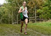 16 October 2016; Fionnuala McCormack of Kilkoole AC, Co Wicklow on her way to winning the senior women's race during the Autumn Open Cross Country Festival at the National Sports Campus in Abbotstown, Dublin. Photo by Sam Barnes/Sportsfile