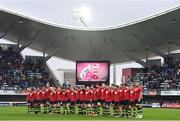 23 October 2016; Leinster players stand for a moments silence in memory of the late Munster head coach Anthony Foley prior to the European Rugby Champions Cup Pool 4 Round 2 match between Leinster and Montpellier at Altrad Stadium in Montpellier, France. Photo by Stephen McCarthy/Sportsfile