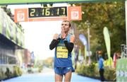 30 October 2016; Yurii Ruskyuk from Ukraine after finishing fifth in the SSE Airtricity Dublin Marathon 2016 at Merrion Square in Dublin City. 19,500 runners took to the Fitzwilliam Square start line to participate in the 37th running of the SSE Airtricity Dublin Marathon, making it the fourth largest marathon in Europe. Photo by Stephen McCarthy/Sportsfile
