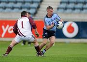 16 April 2011; Scott Fulham, Dublin, gets past the challenge from Darren Brady, Westmeath, on his way to scoring both his and his side's second goal. Leinster GAA Football Minor Championship, First Round, Dublin v Westmeath, Parnell Park, Dublin. Picture credit: Barry Cregg / SPORTSFILE