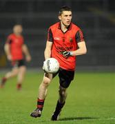 16 March 2011; Keith Quinn, Down. Cadbury Ulster GAA Football Under 21 Championship Quarter-Final, Down v Tyrone, Pairc Esler, Newry, Co. Down. Picture credit: Oliver McVeigh / SPORTSFILE