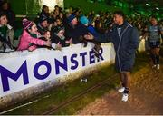 3 December 2016; Bundee Aki of Connacht following his side's victory in the Guinness PRO12 Round 10 match between Connacht and Benetton Treviso at The Sportsground in Galway. Photo by Ramsey Cardy/Sportsfile