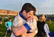 11 December 2016; St Vincent's Diarmuid Connolly, left, and Gavin Burke celebrate following their victory in the AIB GAA Football Senior Club Championship Final match between Rhode and St Vincent's at O'Moore Park in Portlaoise, Co. Laois. Photo by Ramsey Cardy/Sportsfile