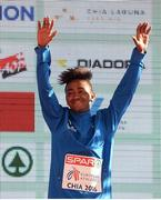 11 December 2016; Yemaneberhan Crippa of Italy who came third place in the mens under 23 race during the medal presentation at the 2016 Spar European Cross Country Championships in Chia, Italy. Photo by Eóin Noonan/Sportsfile