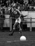 1981; Steve Heighway, Republic of Ireland. Soccer. Picture credit; Ray McManus / SPORTSFILE