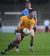 8 January 2017; Dessie Ward of DCU during the Bord na Mona O'Byrne Cup Group 1 Round 1 match between Dublin and DCU Dochas Eireann at Parnell Park in Dublin. Photo by Cody Glenn/Sportsfile