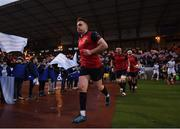 7 January 2017; Rory Scannell of Munster during the European Rugby Champions Cup Pool 1 Round 1 match between Racing 92 and Munster at the Stade Yves-Du-Manoir in Paris, France. Photo by Stephen McCarthy/Sportsfile