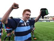 10 January 2017; Newpark Comprehensive captain Adam Faulkner celebrates following the Bank of Ireland Fr Godfrey Cup Round 1 match between Newpark Comprehensive and Templeogue College at Donnybrook Stadium in Donnybrook, Dublin. Photo by Cody Glenn/Sportsfile