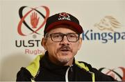 11 January 2017; Ulster Director of Rugby Les Kiss during a press conference at Kingspan Stadium in Belfast. Photo by Oliver McVeigh/Sportsfile