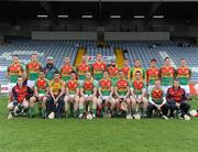 15 June 2011; The Carlow squad. Walsh Cup Shield Final, Carlow v Offaly, O'Moore Park, Portlaoise, Co. Laois. Picture credit: Matt Browne / SPORTSFILE