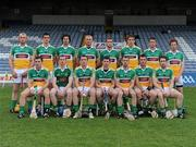15 June 2011; The Offaly team. Walsh Cup Shield Final, Carlow v Offaly, O'Moore Park, Portlaoise, Co. Laois. Picture credit: Matt Browne / SPORTSFILE