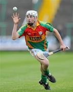 15 June 2011; Alan Corcoran, Carlow. Walsh Cup Shield Final, Carlow v Offaly, O'Moore Park, Portlaoise, Co. Laois. Picture credit: Matt Browne / SPORTSFILE