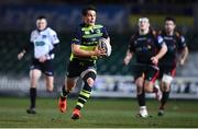 24 February 2017; Joey Carbery of Leinster makes a break in the build up to his side's opening try during the Guinness PRO12 Round 16 match between Newport Gwent Dragons and Leinster at Rodney Parade in Newport, Wales. Photo by Stephen McCarthy/Sportsfile