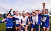 25 February 2017;  Mary Immaculate College Limerick players celebrate after the Independent.ie HE GAA Fitzgibbon Cup Final match between IT Carlow and Mary Immaculate College Limerick at Pearse Stadium in Galway. Photo by Matt Browne/Sportsfile