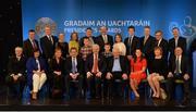 10 March 2017; Professor Niall Moyna, DCU, winner of the Education Award, with Uachtarán Chumann Lúthchleas Gael Aogán Ó Fearghail and guests at the GAA President's Awards 2017 at Croke Park in Dublin. Photo by Piaras Ó Mídheach/Sportsfile
