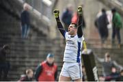 19 March 2017; Cavan goalkeeper Raymond Galligan celebrates at the end of the Allianz Football League Division 1 Round 5 match between Mayo and Cavan at Elverys MacHale Park in Castlebar, Co Mayo. Photo by David Maher/Sportsfile