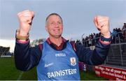 1 April 2017; Galway manager Gerry Fahy celebrates after the EirGrid Connacht GAA Football U21 Championship Final match between Galway and Sligo at Markievicz Park in Sligo. Photo by Piaras Ó Mídheach/Sportsfile