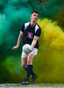 2 May 2017; Born to Kilcar, bred for Donegal, Paddy McBrearty is pictured at AIB's 'Club Fuels County' launch of the GAA All-Ireland Football Championship. AIB is proud to be a partner of the GAA for 25 years and backing both Club and County for a third consecutive year. For exclusive content and behind the scenes action throughout the season follow on Twitter, Instagram, Snapchat, Facebook and AIB.ie/GAA. Photo by Ramsey Cardy/Sportsfile