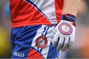 7 May 2017; A detailed view of New York gloves during the Connacht GAA Football Senior Championship Preliminary Round match between New York and Sligo at Gaelic Park in the Bronx borough of New York City, USA. Photo by Stephen McCarthy/Sportsfile