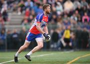 7 May 2017; Ross Wherity of New York during the Connacht GAA Football Senior Championship Preliminary Round match between New York and Sligo at Gaelic Park in the Bronx borough of New York City, USA. Photo by Stephen McCarthy/Sportsfile