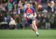 7 May 2017; Eóin Flanagan of New York during the Connacht GAA Football Senior Championship Preliminary Round match between New York and Sligo at Gaelic Park in the Bronx borough of New York City, USA. Photo by Stephen McCarthy/Sportsfile