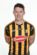 23 May 2017; Paul Murphy of Kilkenny. Kilkenny Hurling Squad Portraits 2017 at Nowlan Park, Kilkenny. Photo by Brendan Moran/Sportsfile