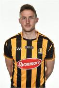 23 May 2017; Robert Lennon of Kilkenny. Kilkenny Hurling Squad Portraits 2017 at Nowlan Park, Kilkenny. Photo by Brendan Moran/Sportsfile