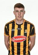23 May 2017; Liam Blanchfield of Kilkenny. Kilkenny Hurling Squad Portraits 2017 at Nowlan Park, Kilkenny. Photo by Brendan Moran/Sportsfile